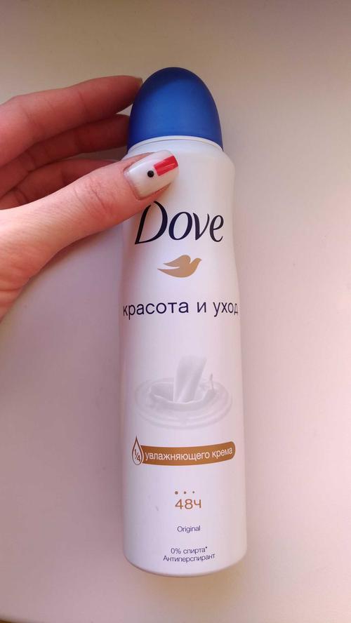"""стоимость Антиперспирант аэрозоль """"DOVE"""" Оригинал, 0% спирта, 24ч, 150мл"""
