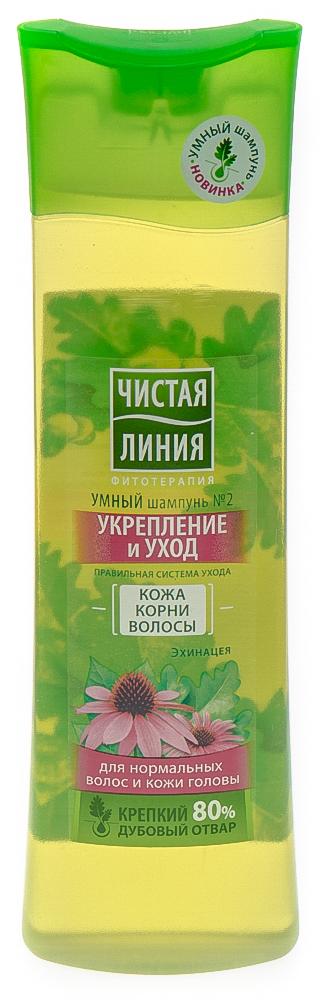 Шампунь № 2 укрепление и уход чистая линия для нормальных волос и кожи головы