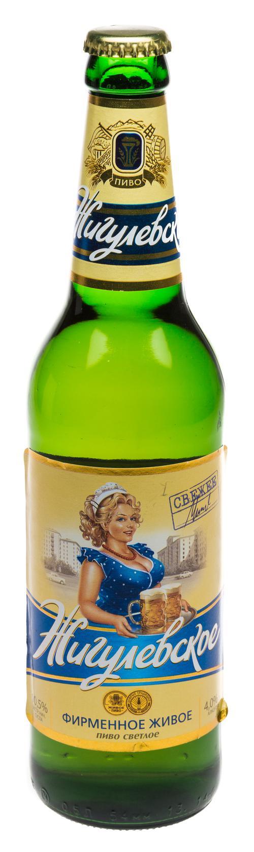 Пиво светлое Жигулевское Фирменное Живое