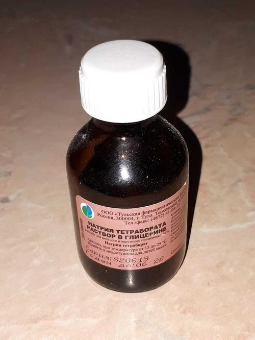 Натрия тетрабората раствор в глицерине