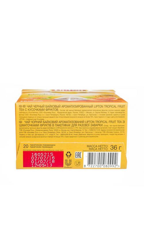 """Lipton черный чай в пирамидках, фруктовый """"Tropical Fruit Tea"""" 40 шт"""