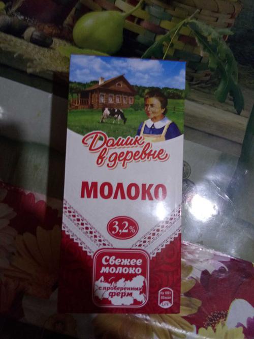 """фото4 Молоко """"Домик в деревне"""" 3,2% ультрапастеризованное"""