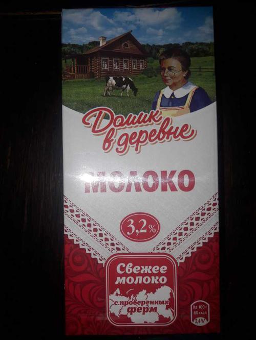 """фото5 Молоко """"Домик в деревне"""" 3,2% ультрапастеризованное"""