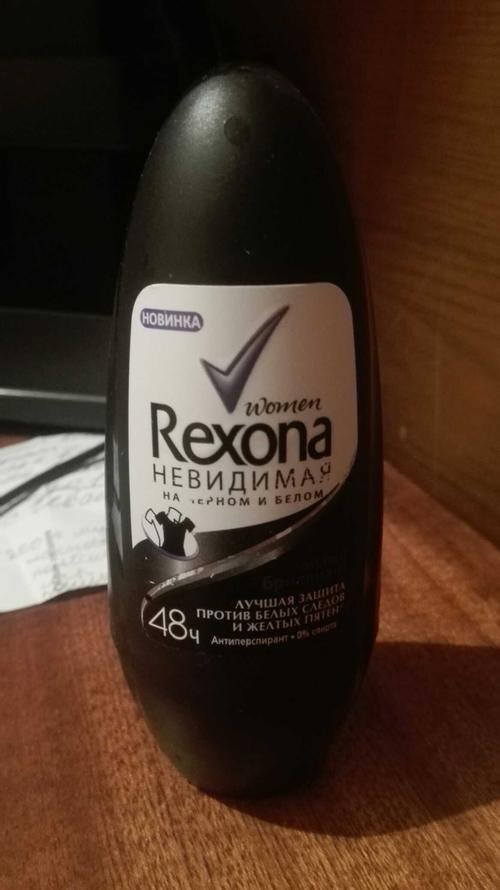 стоимость Дезодорант шариковый Rexona Невидимая защита для черного и белого (50 мл)