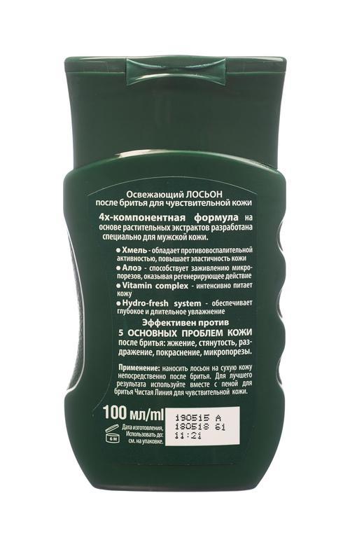 отзыв Освежающий лосьон после бритья для чувствительной кожи чистая линия для мужчин