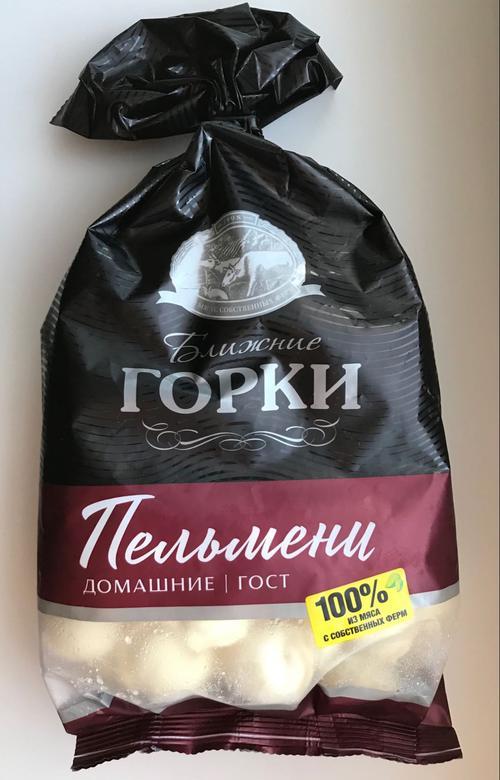 отзыв пельмени домашние ГОСТ 700 грамм