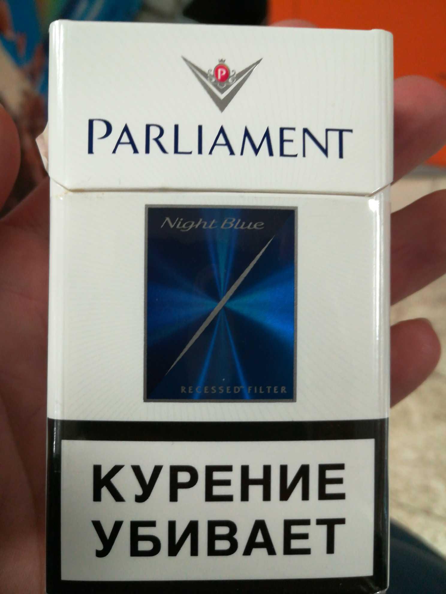 Купить сигареты парламент сильвер блю жидкость электронная сигарета купить в орле