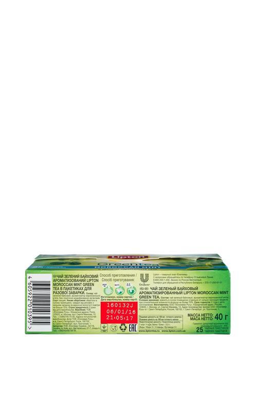 цена Чай Lipton зеленый Lipton moroccan mint Green tea 25пак