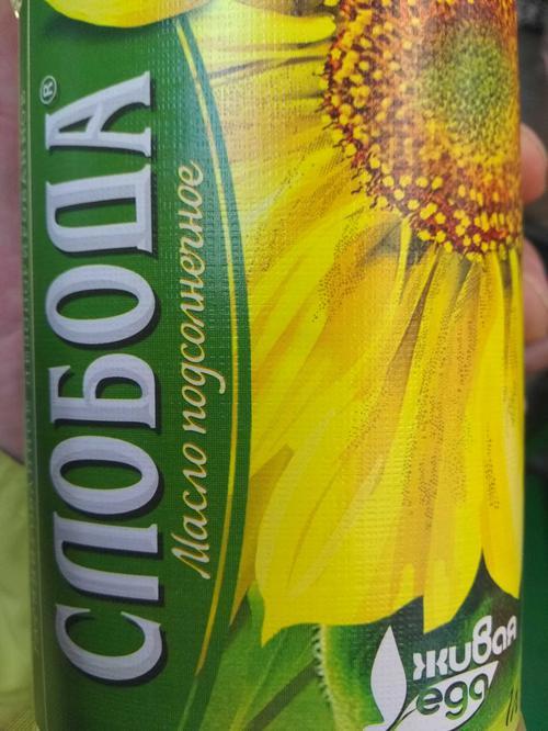 фото23 Масло подсолнечное Слобода рафинированное дезодорированное, 1л.