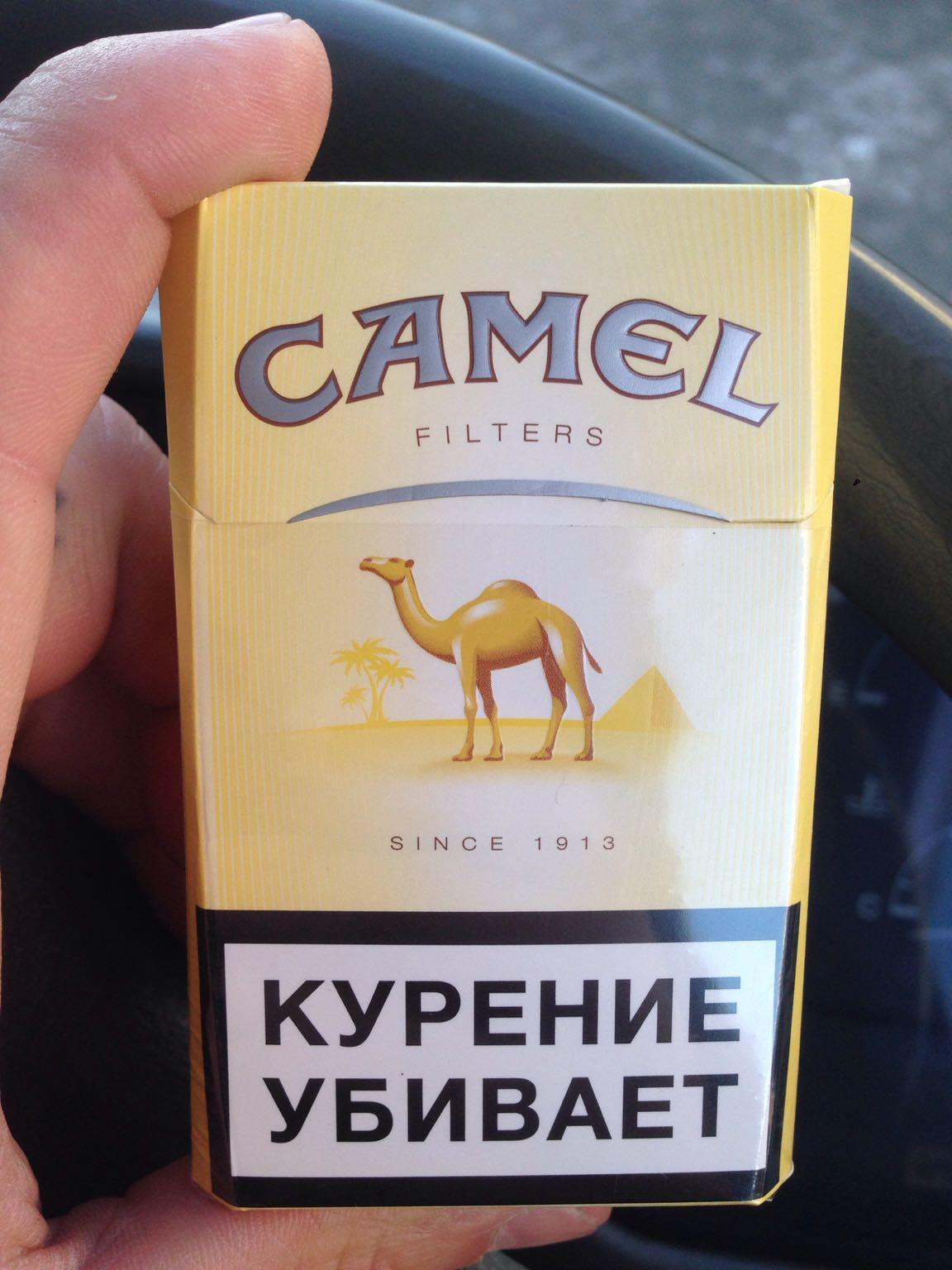 Картинка на сигаретах кэмел