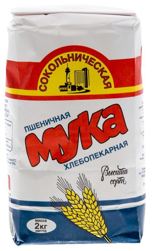 Мука пшеничная хлебопекарная «Сокольническая» сорт Высший