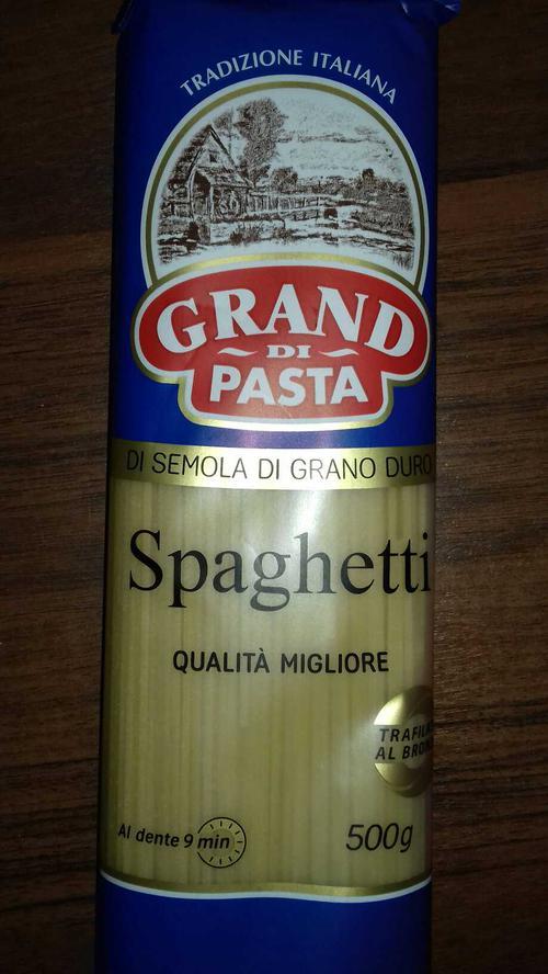фото1 Спагетти Grand DI Pasta