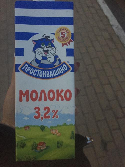 фото3 Молоко Простоквашино 3,2% ультрапастеризованное