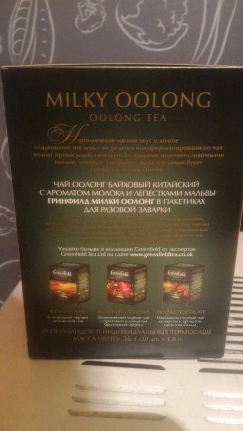 фото Чай Гринфилд Milky Oolong  байховый китайский в пакетиках