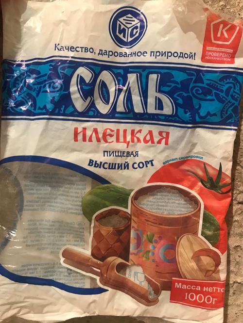 описание Соль поваренная пищевая молотая «Илецкая», 1кг.