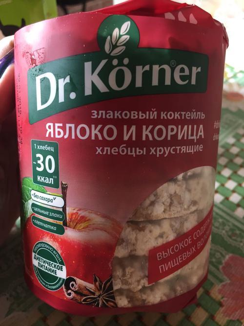 """Хлебцы хрустящие """"злаковый коктейль яблочный"""" с корицей"""