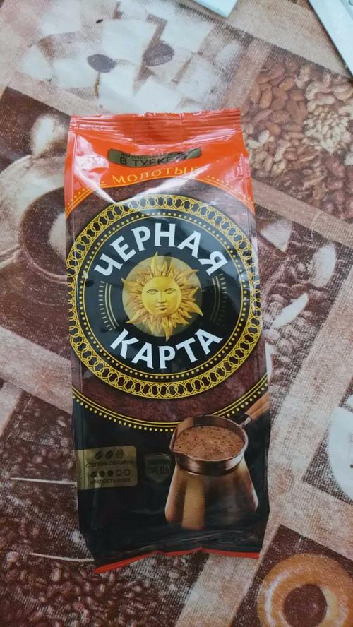 """фото1 Російська кава """"Черная карта"""""""