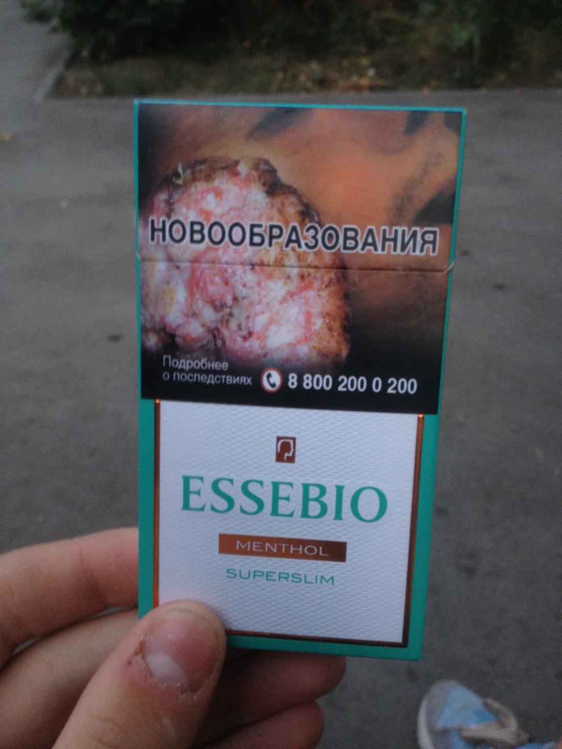 essebio сигареты купить в москве