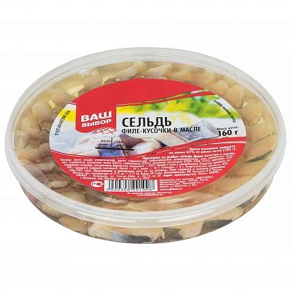 Пресервы из рыбы: сельдь филе кусочки в масле