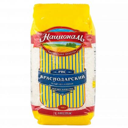 Националь. Крупа рисовая шлифованная (рис круглозерный). Краснодарский. Первый сорт. Высшее качество
