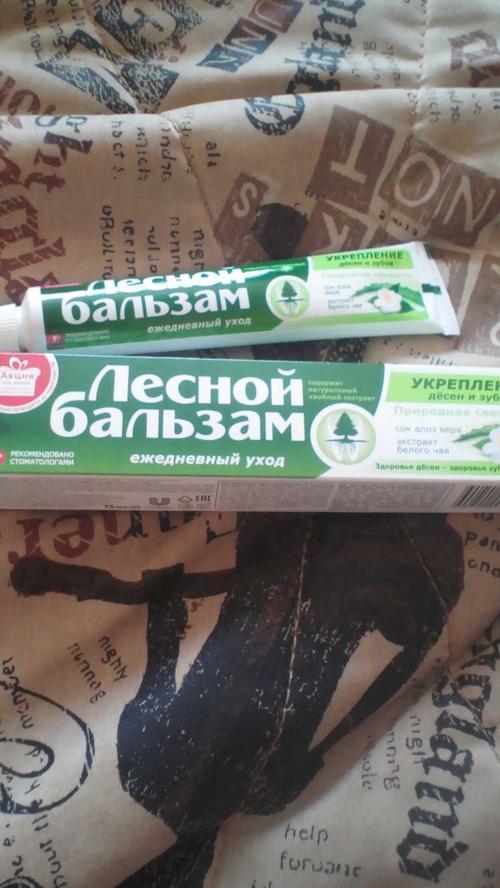 """стоимость Профилактическая зубная паста """"лесной бальзам"""" с экстрактами алоэ-вера и белого чая на отваре трав"""