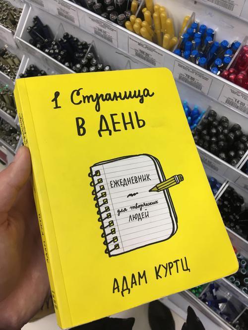 Book (ISBN: 500100361X)