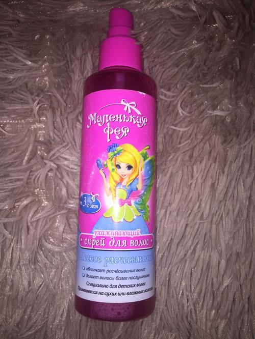 """фото11 Ухаживающий спрей для волос """"легкое расчесывание"""" маленькая фея"""