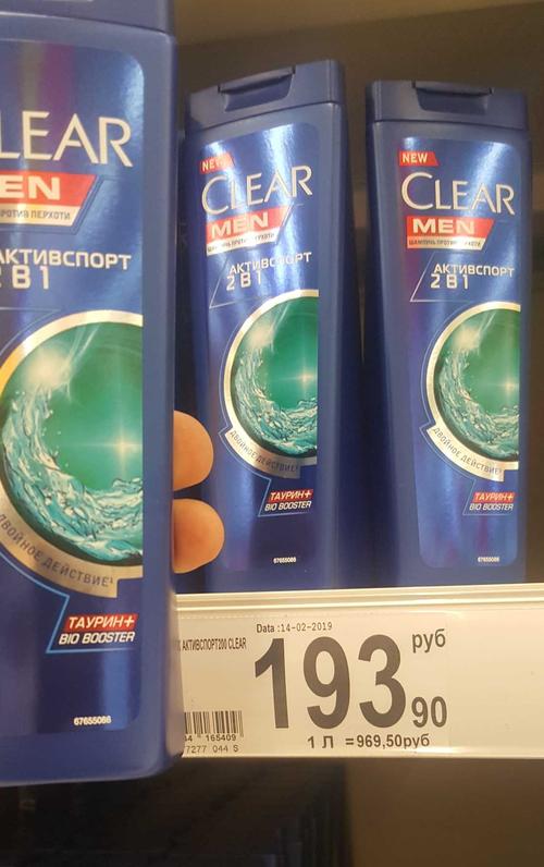 стоимость Шампунь против перхоти Clear vita ABE 200 мл