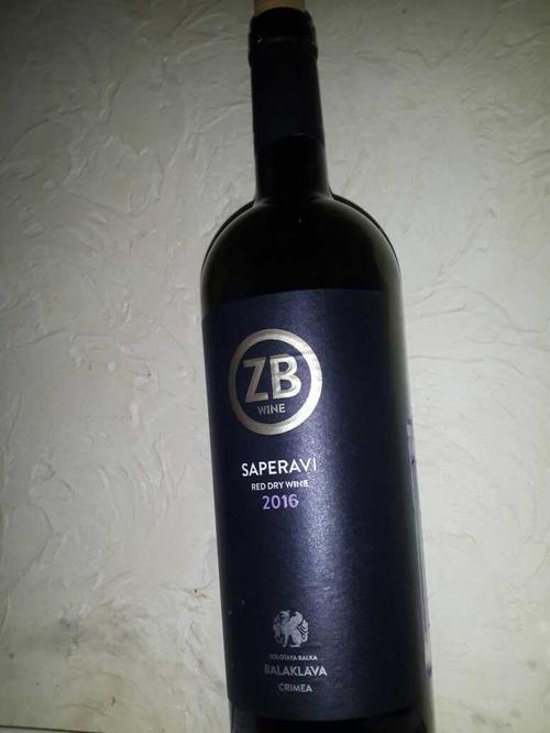 "вино столовое сухое красное ""зб вайн саперави"" (""zb wine saperavi"")"