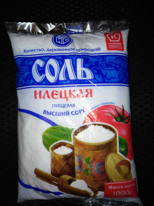 фото Соль поваренная пищевая молотая «Илецкая», 1кг.