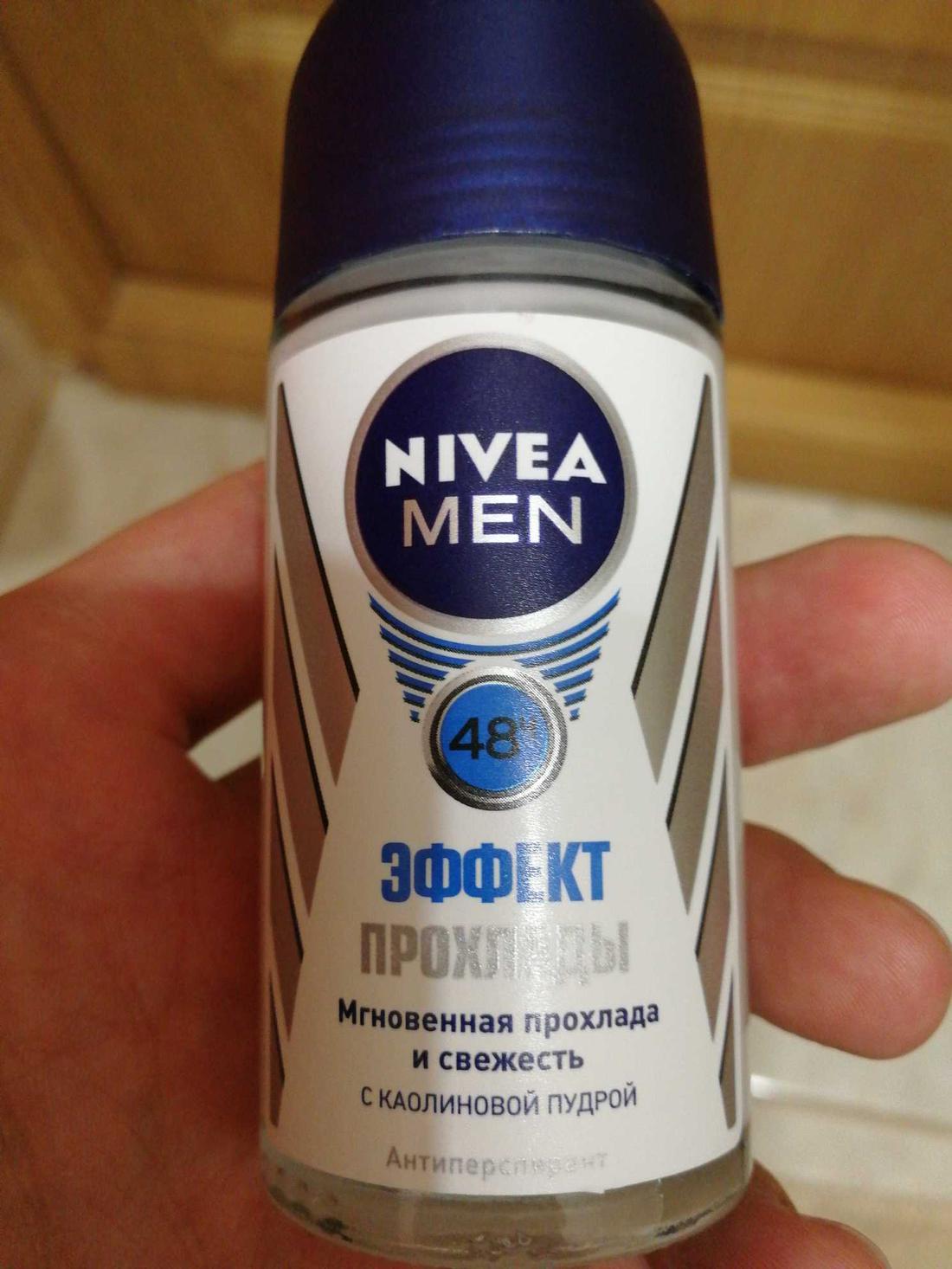 Nivea men, эффект прохлады