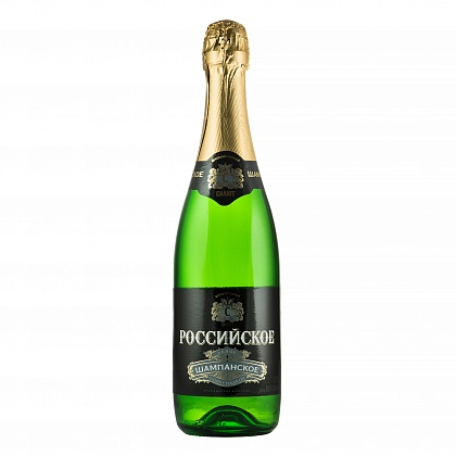 Российское шампанское полусладкое белое