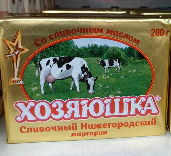 "фото1 Маргарин ""Хозяюшка"" Сливочный Нижегородский 60%"