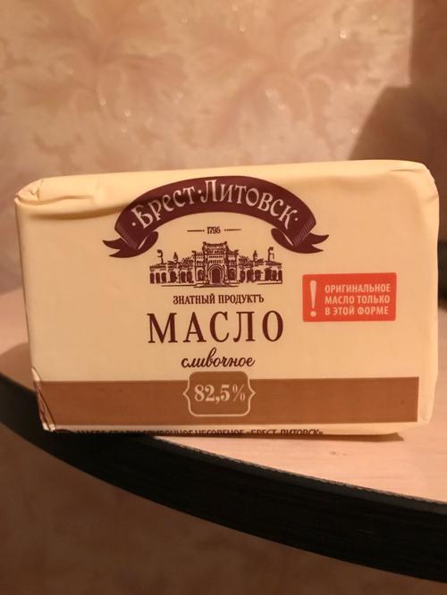 """отзыв Масло сладко-сливочное несолёное """"Брест-Литовск"""". Массовая доля жира 82.5% Высший сорт"""