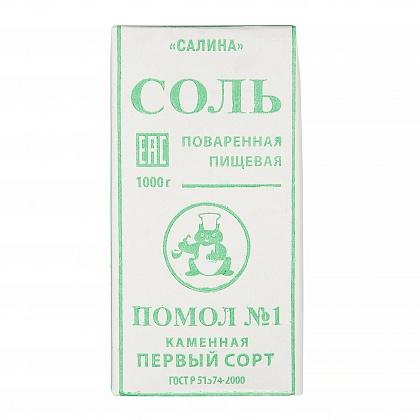 Соль поваренная пищевая каменная