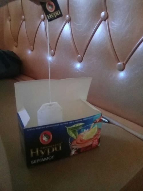 Чай черный байховый Принцесса Нури Бергамот в пакетиках