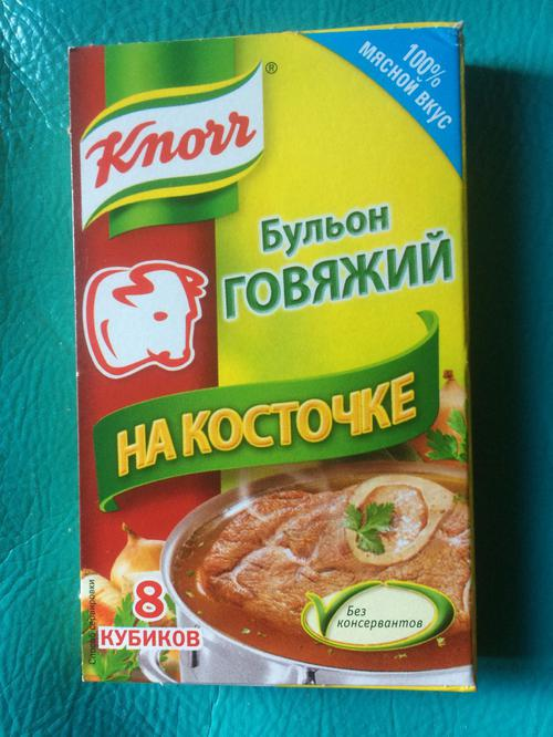 "фото Бульон говяжий ""Knorr"" На косточке, 80 г. (8 кубиков)"