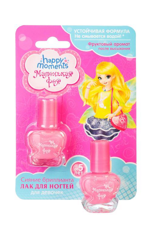 """цена Лак для ногтей """"маленькая фея""""устойчивая формула сияние бриллианта для девочек"""
