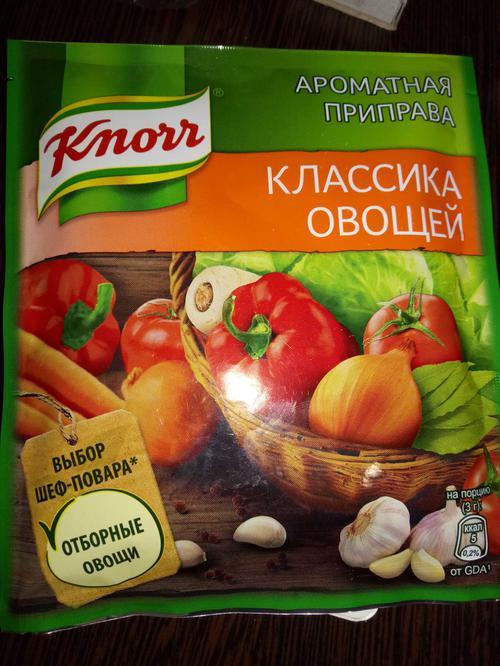 """описание Приправа ароматная """"Knorr"""" Классика овощей, 75 г."""