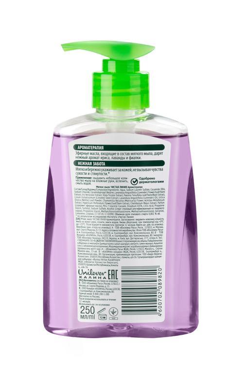 Чистая Линия  Жидкое мягкое крем-мыло Ароматерапия 250 мл