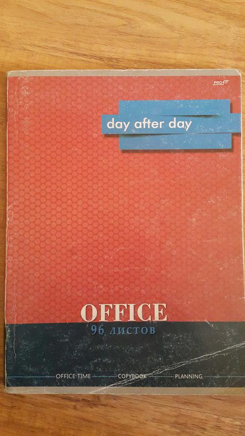 Book (ISBN: 537816818X)