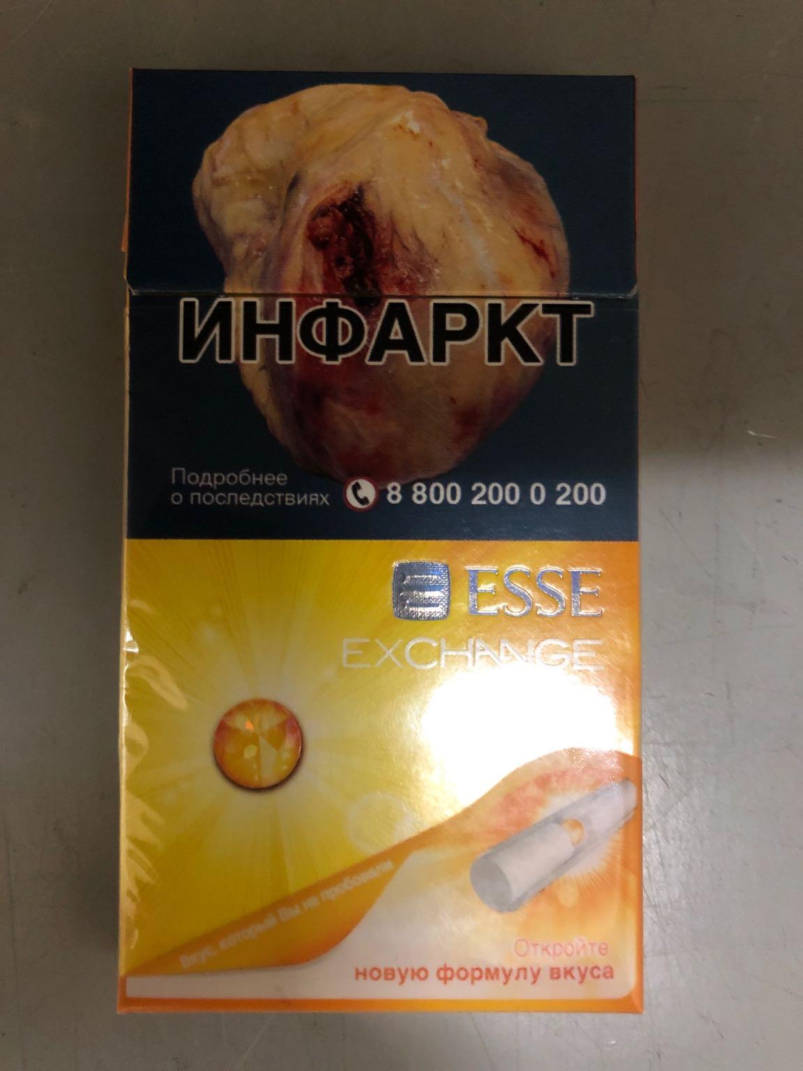 Сигареты esse exchange m купить puff сигареты купить