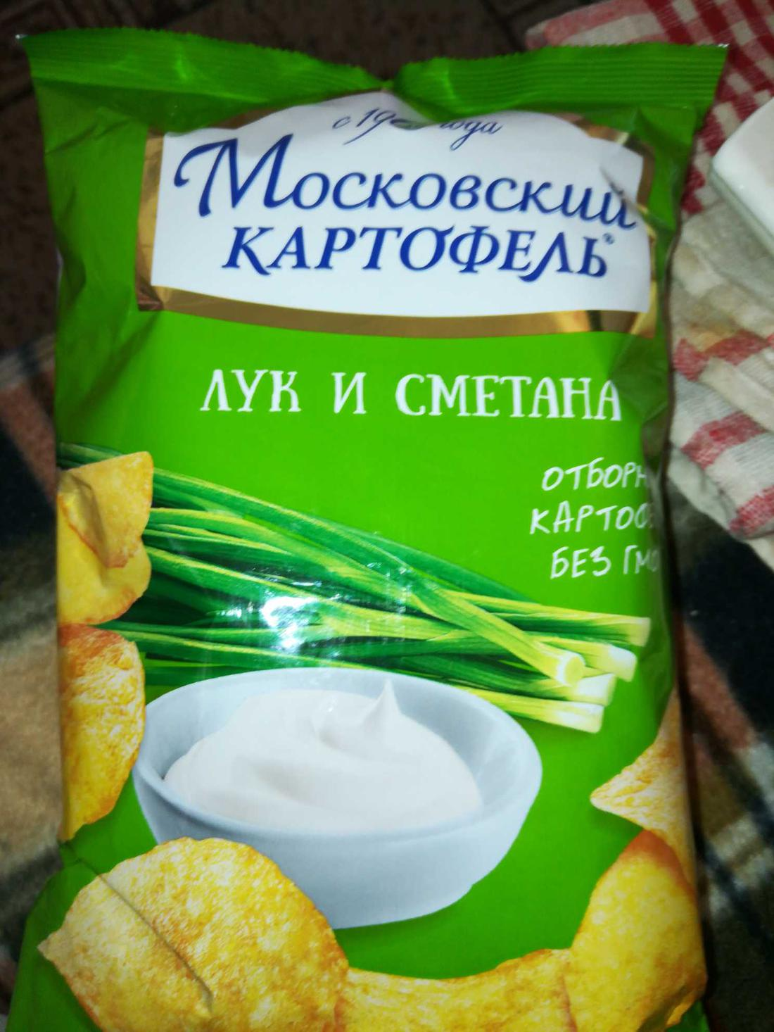 """фото4 Чипсы """"Московский картофель"""""""