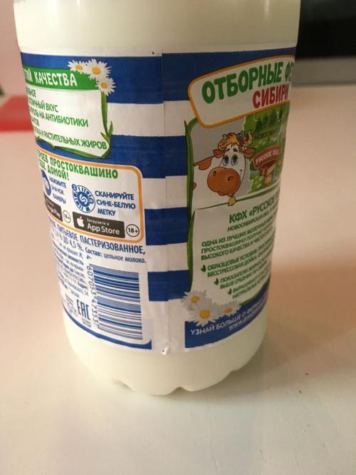 фото33 Молоко Простоквашино, цельное отборное питьевое пастеризованное , 930мл.