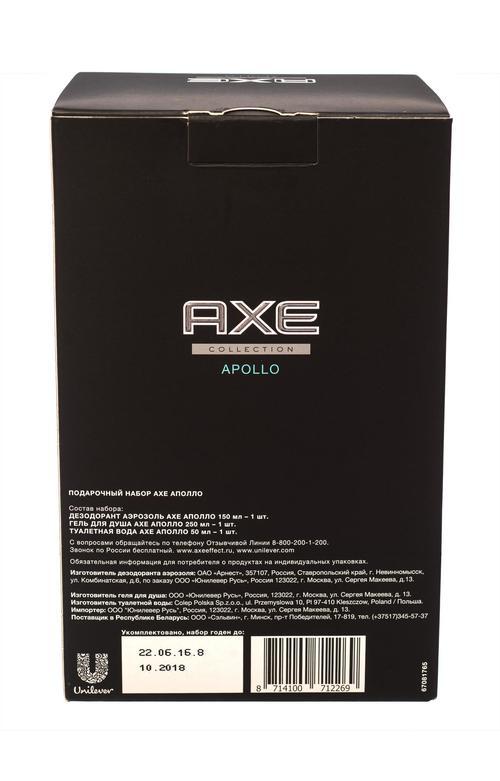 """AXE подарочный набор """"Аполло"""", (150+250+50 мл)"""