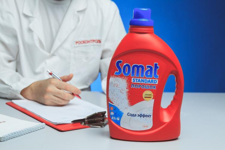 Somat Standard