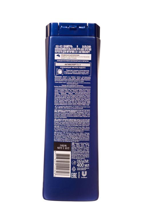 Шампунь против перхоти для нормальных волос и кожи головы Clear Vita ABE Men Активспорт  2в1, Освежающая чистота на долго, формула с витаминами и минералами, 400мл.