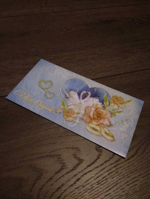 фото Открытка-конверт д/денег