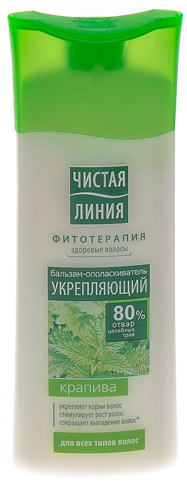Бальзам-ополаскиватель, укрепляющий корни волос на отваре целеб трав с экстрактом крапивы для всех типов волос