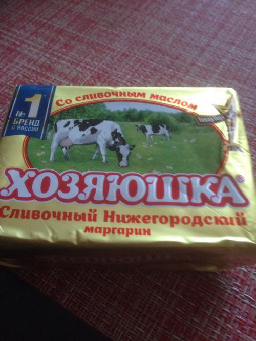 """цена Маргарин """"Хозяюшка"""" Сливочный Нижегородский 60%"""